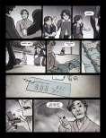 Comic #114 thumb